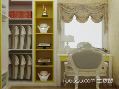 小房间装修书房好还是衣帽间好呢,两者同在并非难事
