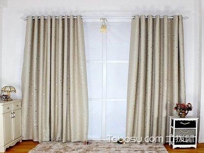 窗帘杆怎么安装,窗帘杆安装注意事项