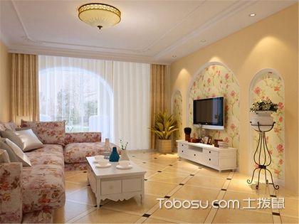 客厅装修实景图大全,美轮美奂装修尽收眼底