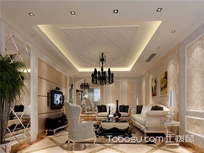 石膏板吊顶效果图,让家的空间感更上一层