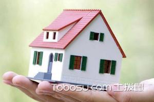 商业贷款购房
