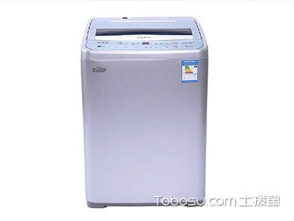 荣事达洗衣机怎么样,荣事达洗衣机价格多少