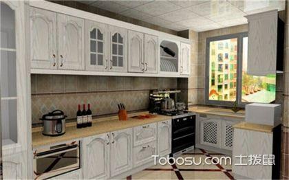 2平米小厨房设计图,小厨房也有大世界