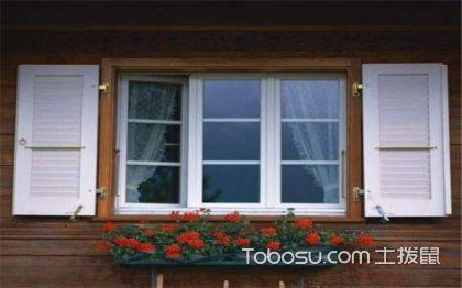 如何密封窗户,你必须了解的方法