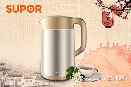 苏泊尔电热水壶怎么样 苏泊尔电热水壶最新价格