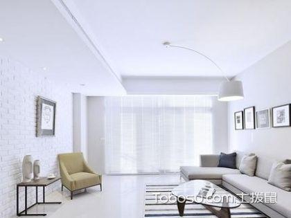 20平方客厅装修