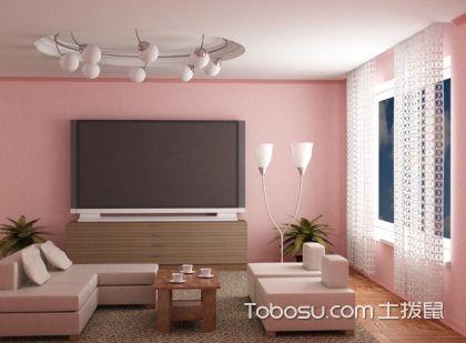 粉色客厅装修色彩搭配知识