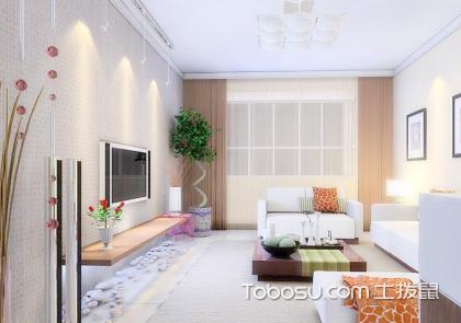 2018五款小户型客厅装修效果图