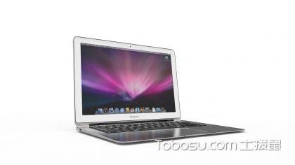 苹果笔记本怎么样!苹果笔记本型号价格!