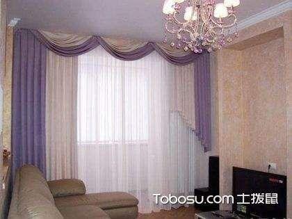 双层窗帘怎么安装?双层窗帘挂法步骤