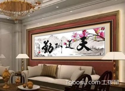 十字绣装饰 客厅装修效果图之屏风篇