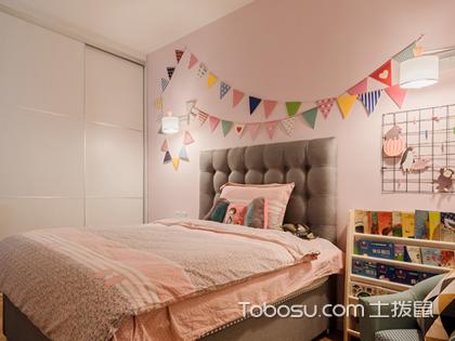 8平米小女孩卧室装修图,定制小公主的居住空间