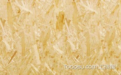欧松板和奥松板的区别是什么?欧松板和奥松板的特点介绍