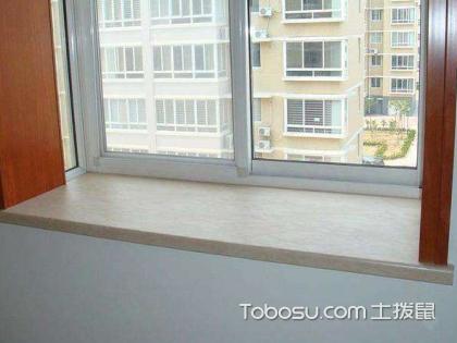 窗臺裝修材料有哪些?窗臺裝修注意事項有哪些?