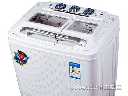 双筒洗衣机怎么清洗,你也可以是清洁大师