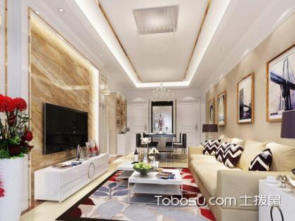 长客厅怎么设计,才能让家更温馨