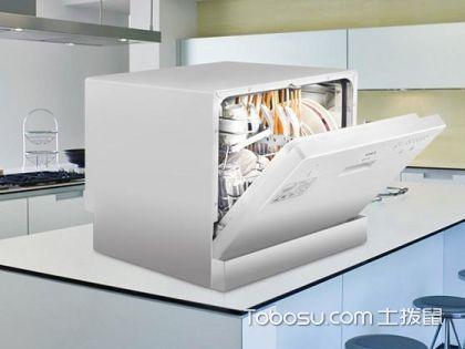家用洗碗机什么牌子好 2018洗碗机十大品牌排名