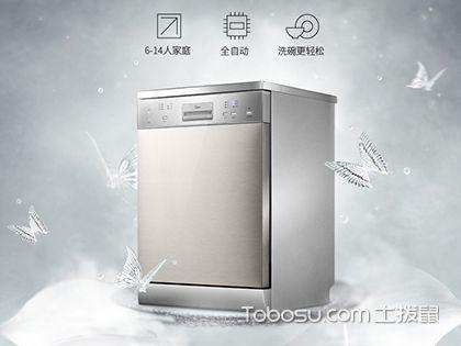 美的洗碗机怎么样 美的洗碗机价格多少