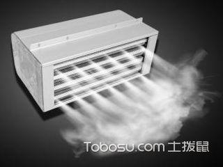 浴室暖风机安装注意事项 浴室暖风机价格