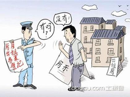什么是出租人和承租人?出租人和承租人有哪些義務?