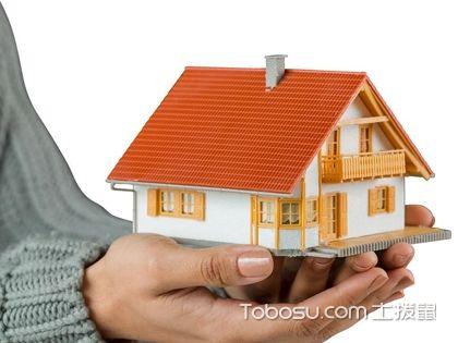 房屋产权转让流程,竟然还要注意这些?