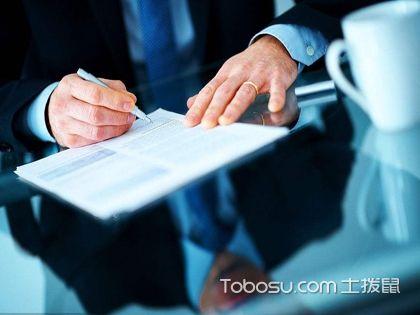 預售合同是正規合同嗎,與正式合同有何區別?