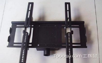 液晶电视挂架安装步骤图,液晶电视挂架安装步骤介绍