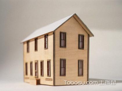 存量房能買嗎?存量房購買有哪些風險?