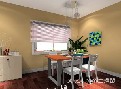 60平米小户型两室一厅5W装修预算清单