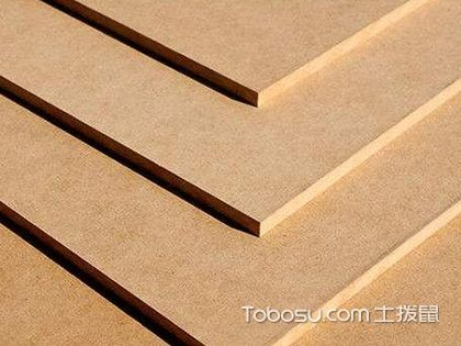 高密度板的優缺點?帶你了解高密度板