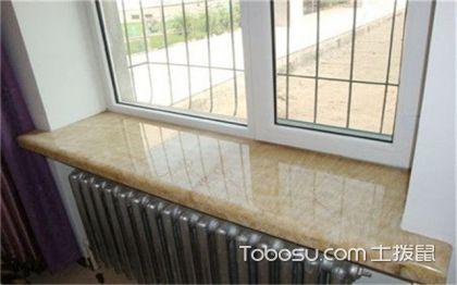 普通窗台石多少钱一米,你应该了解这些