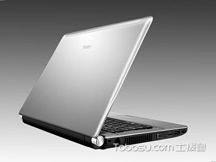 买笔记本电脑要注意什么 网上买笔记本电脑注意什么