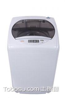 美菱洗衣机怎样样!美菱洗衣机最新价钱!