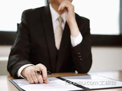 买期房签合同注意事项,购买商品房这些不能忘