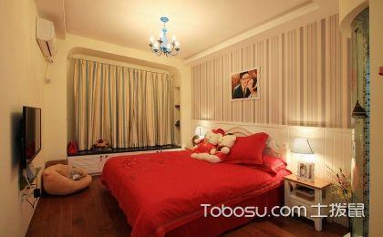 6平米小戶型婚房臥室裝修設計圖