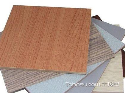 什么是多层实木板?多层实木板的优缺点有哪些?