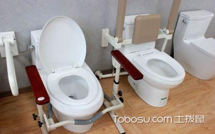 老年人方便马桶,解决老人如厕烦恼