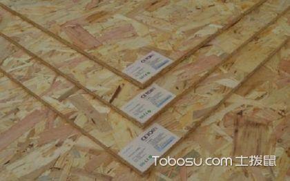 欧松板和多层板哪个好?欧松板和多层板区别介绍