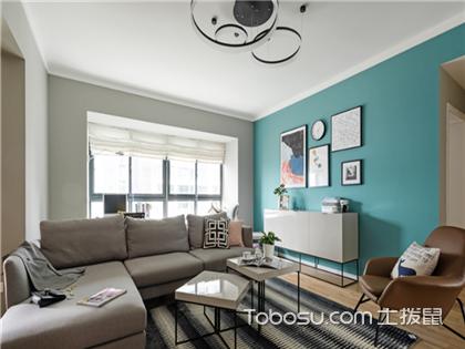 客厅大沙发小怎么搭配?客厅大沙发小的解决办法介绍