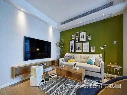 95平米三室一厅装修效果图,混搭出我优雅爱家