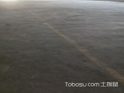 水泥地面起砂怎么办,修复施工步骤分享
