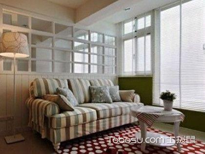 小公寓装修效果图,用最小的空间打造最舒适的住房