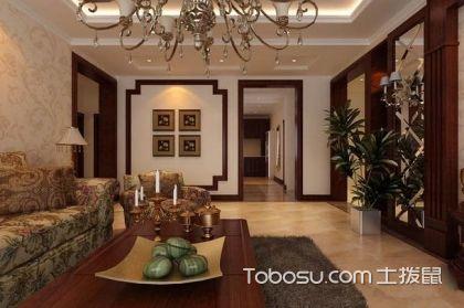8款美式田园风格客厅沙发实拍图