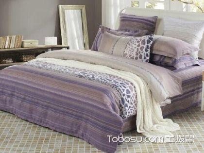 紫罗兰家纺好不好 紫罗兰家纺价格