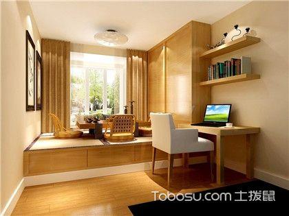 最新小书房榻榻米效果图,教你打造不一样的书房空间!