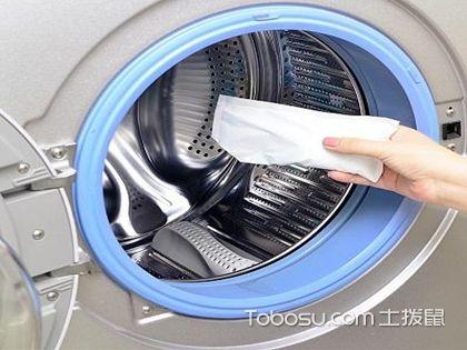 双桶洗衣机怎么清洗,教您妙招解决它