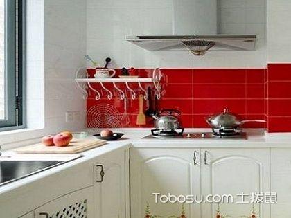 u型开放式厨房装修案例,u型开放式厨房装修案例介绍