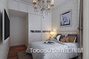两居室装修设计
