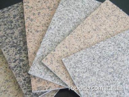 什么是水性花岗岩涂料?水性花岗岩涂料有什么特点