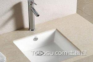 卫生间陶瓷洗手盆
